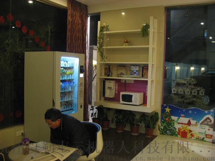 杭州市、寧波市個性化定製開發自動售貨機/現磨咖啡機804787915