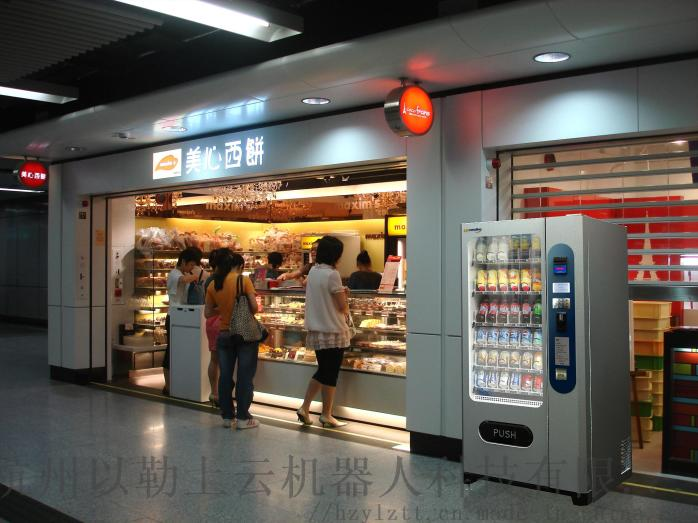 麗水市自動售賣機工廠/自動售貨機運營商/飲料機優惠787975665