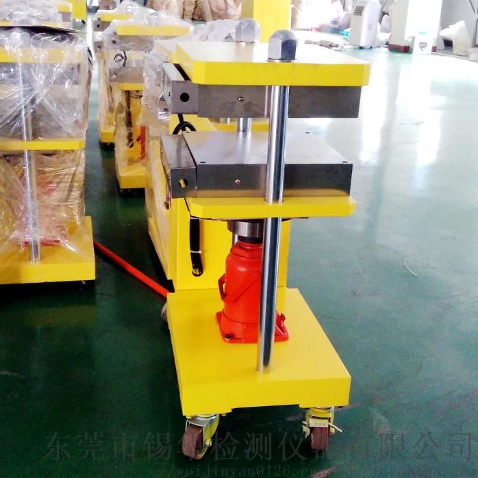 XH-406A硫化機手動壓片機80386825