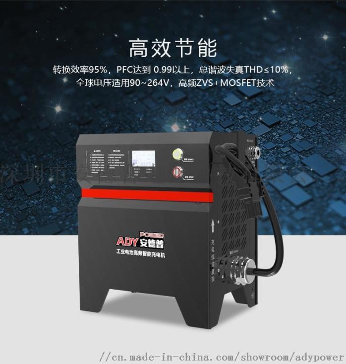 6KW 充电机 02.jpg