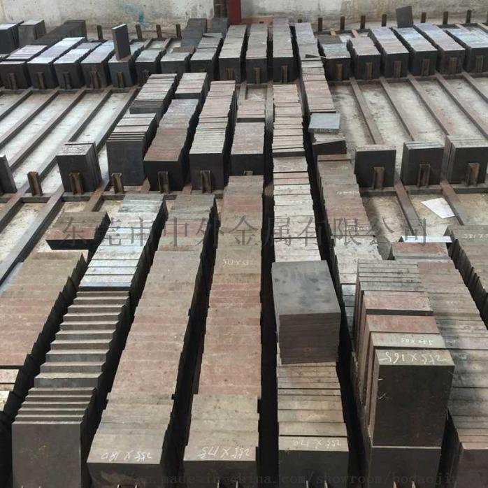 SLD高耐磨性冷作模具鋼 高鉻合金工具鋼801140115
