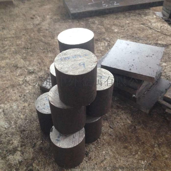 SLD高耐磨性冷作模具鋼 高鉻合金工具鋼801140125