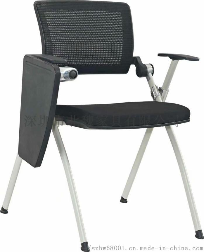 办公室【网布大班椅-办公室椅子-网布椅】厂家95763405