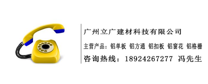 廠家批發 定製外牆鋁單板 仿大理石鋁單板 現貨供應95934725