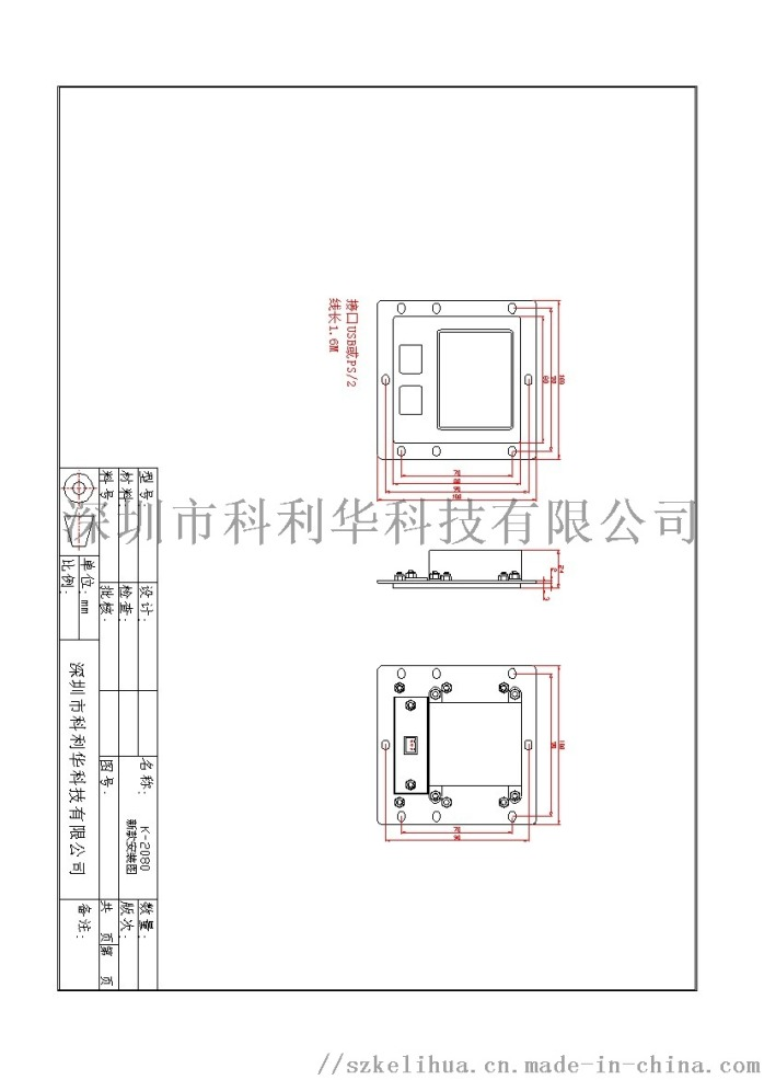 K-2080新款安装图.jpeg