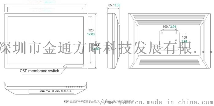 FS-L2403D 5.jpg
