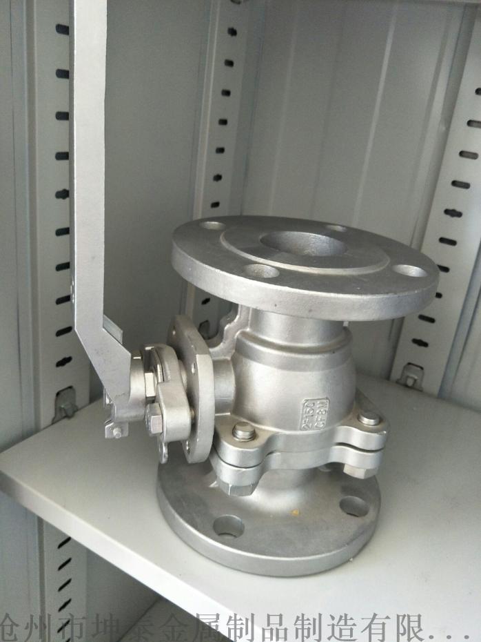 不鏽鋼法蘭球閥 2PC高平臺法蘭球閥809630162