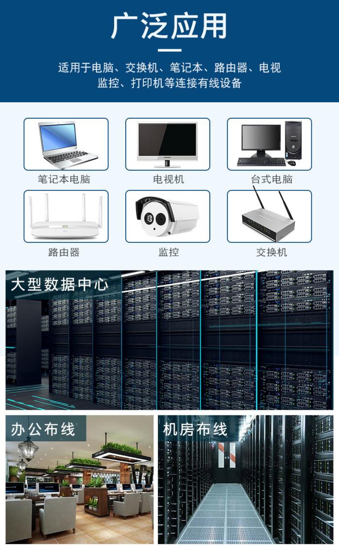 網線-超五類_16.jpg