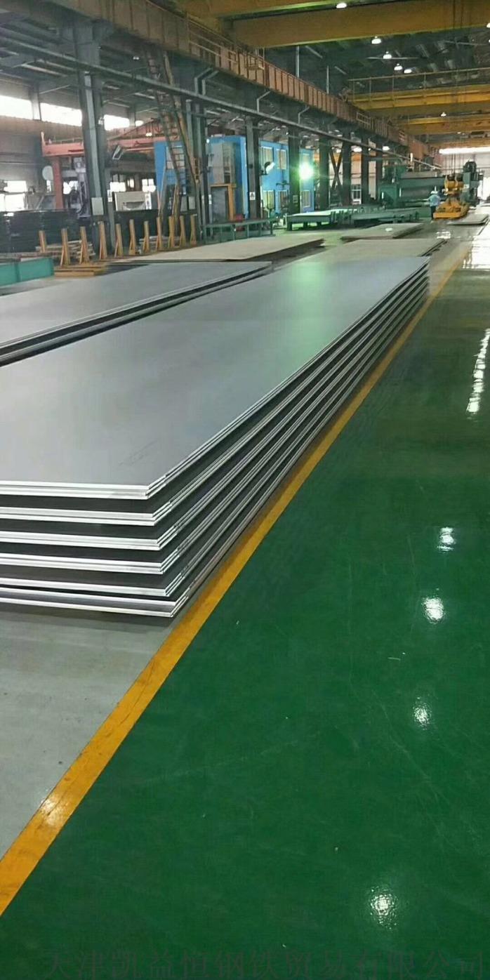S30815耐热竞博jbo规格253MA钢板报价815023155