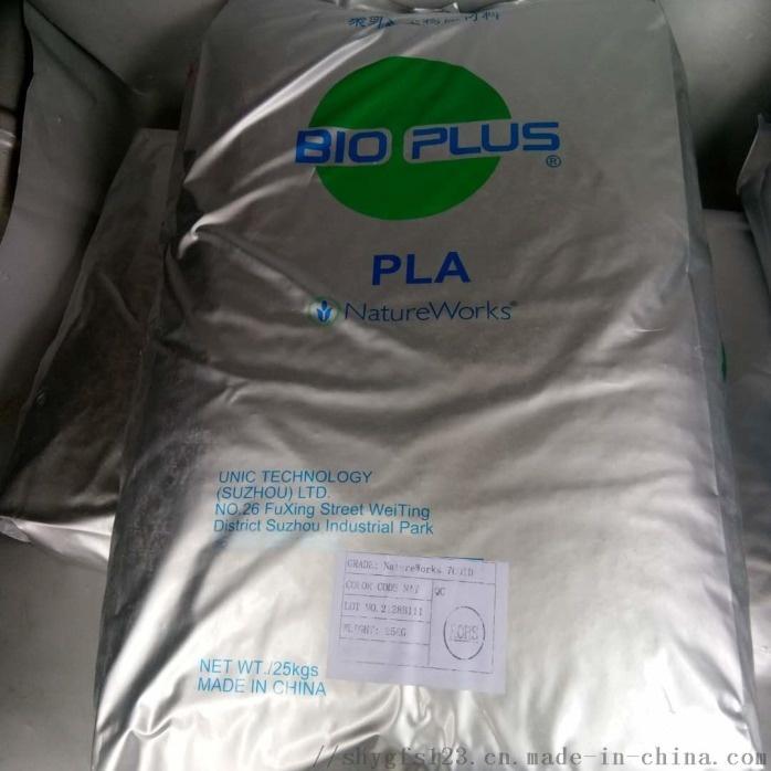 复件 PLA7001D包装图5.jpg
