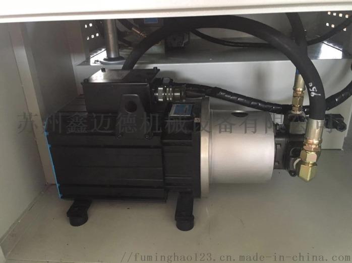 环保节能伺服油压机精密压装机809680482