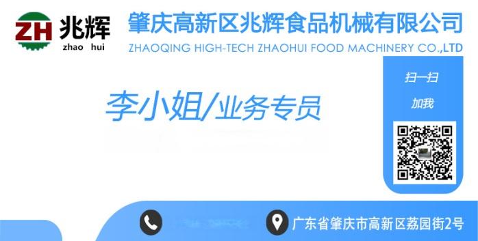 大型毛刷去皮机  多功能瓜果清洗机 蔬果生产线使用83126535