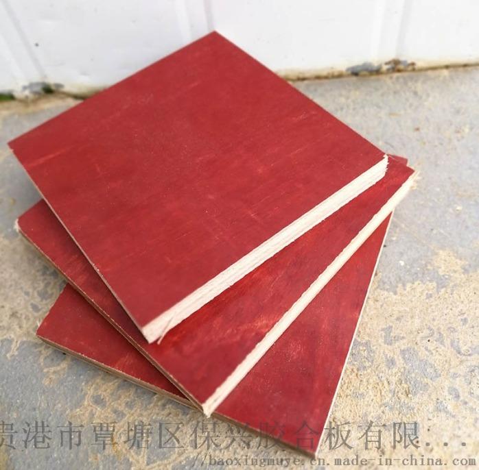 建筑木模板 木胶合板 覆膜板厂家96079425