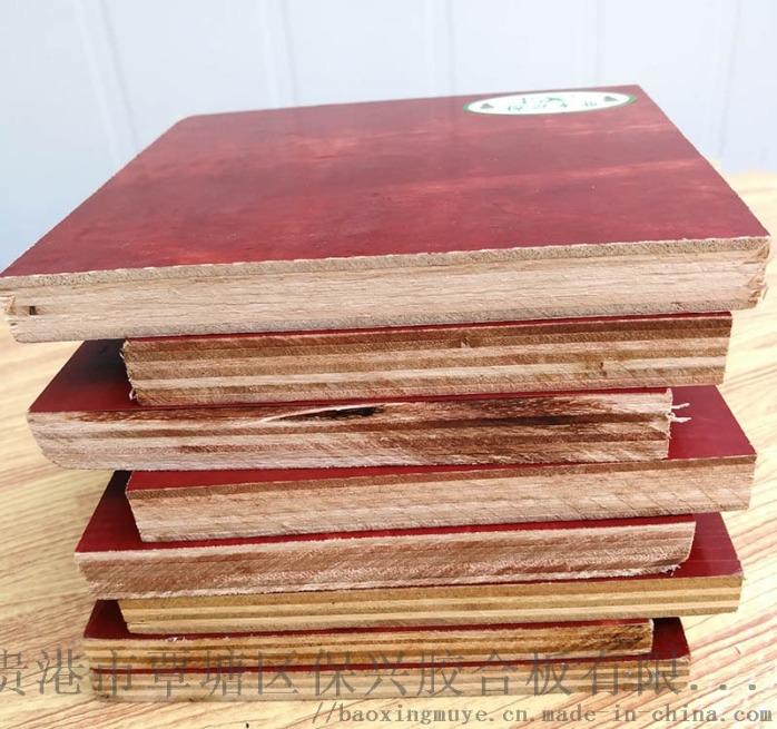 建筑木模板 木胶合板 覆膜板厂家96079545