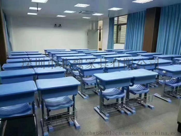 abs单人小学生塑料升降课桌椅厂家96078495