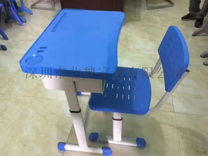 abs单人小学生塑料升降课桌椅厂家96077525