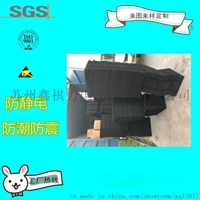 苏州黑色eva泡棉厂家成型48676035