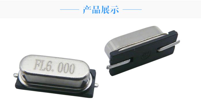貼片晶振49SMD-6.000MHz-20PF-20PPM_中科晶_02.jpg