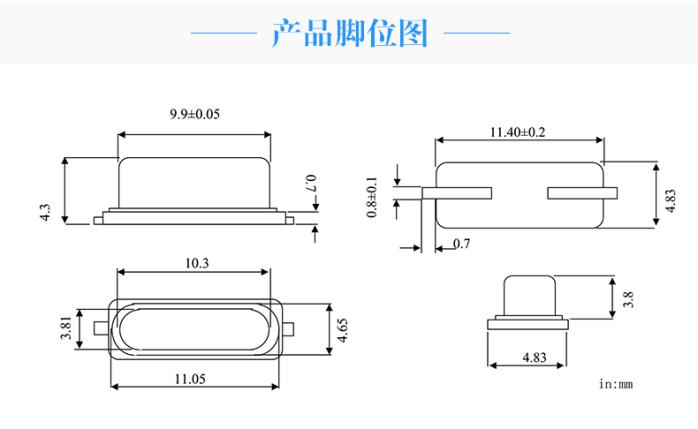 貼片晶振49SMD-6.000MHz-20PF-20PPM_中科晶_03.jpg