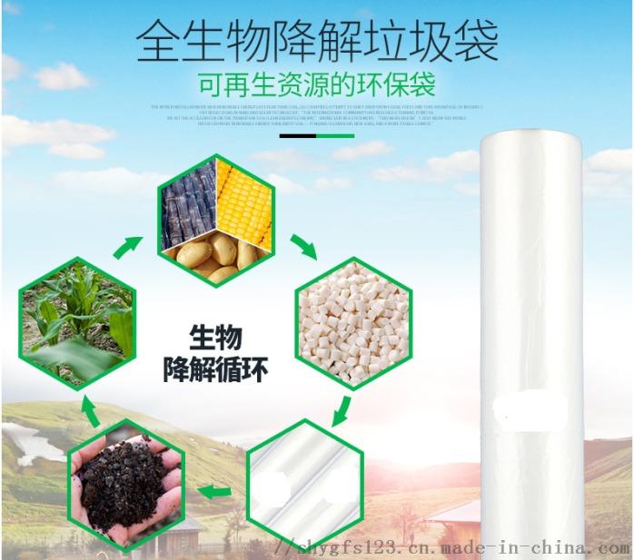 PLA美国NatureWorks7001D 吹瓶级 聚乳酸95971285