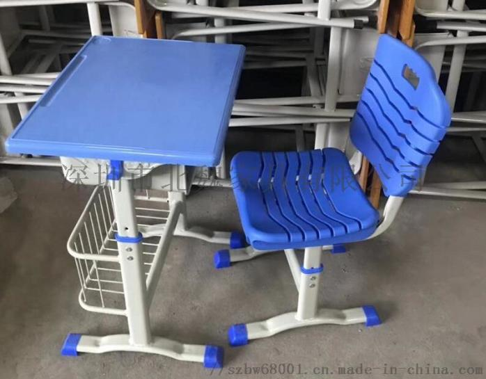 abs单人小学生塑料升降课桌椅厂家96078345