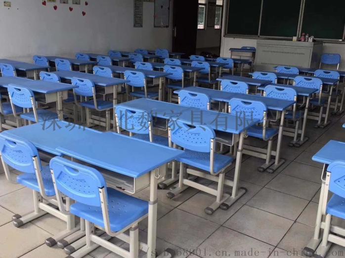 abs单人小学生塑料升降课桌椅厂家96077705