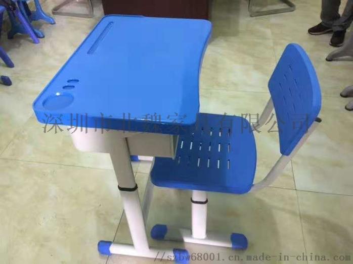 广东学校学生教室单人升降课桌椅(中小学)96073045