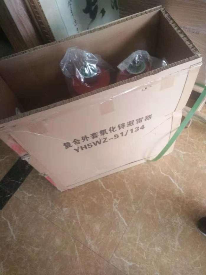 35KV高压避雷器厂家HY5WZ-51/134815160655