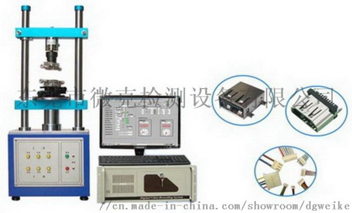 连接器端子接插件插拔力试验机80152442
