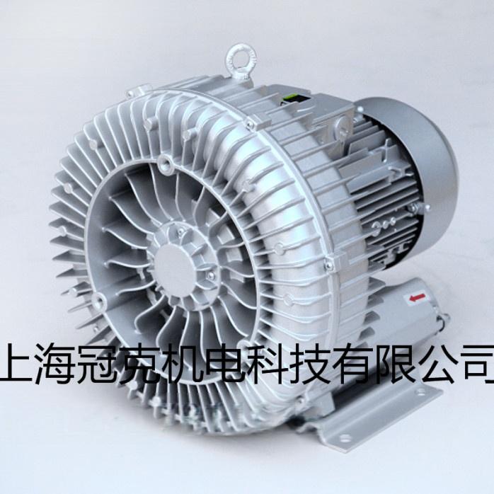 2HB 91012.5KW大功率高压漩涡气泵厂家45711135