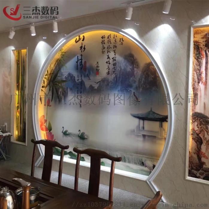 秦皇岛3D玻璃瓷砖5d背景墙打印机815091825
