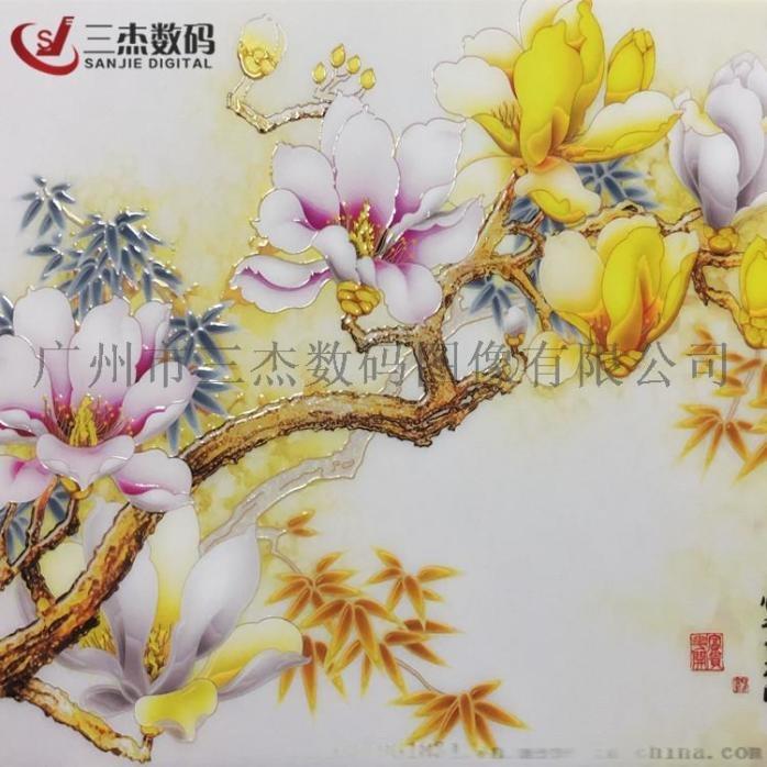 邯郸3D玻璃瓷砖5d背景墙打印机96081175