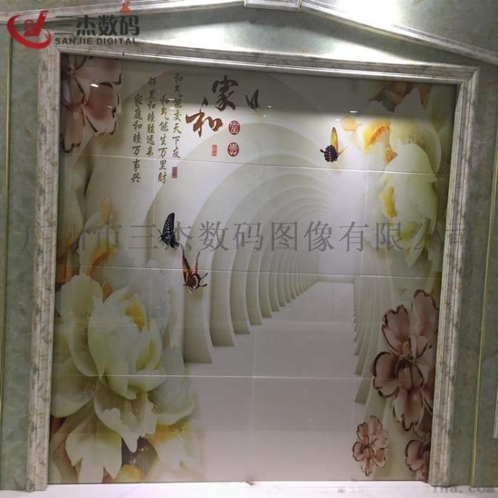 秦皇岛3D玻璃瓷砖5d背景墙打印机815091795