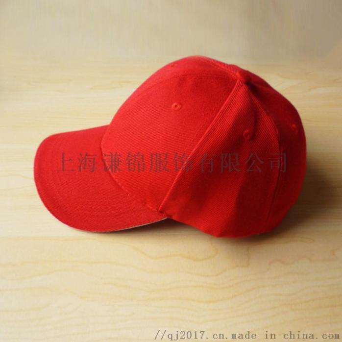 棒球帽13.jpg