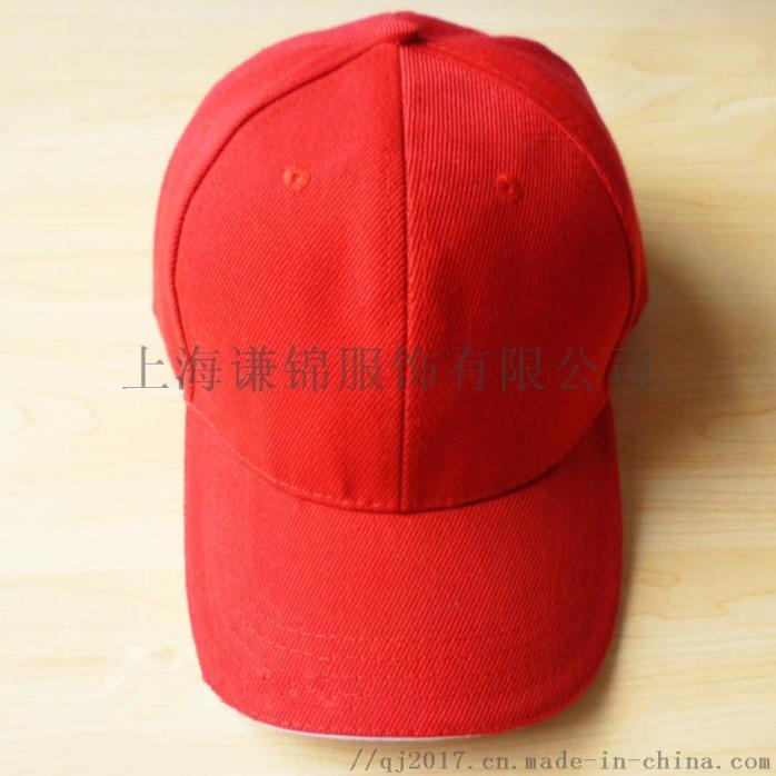 棒球帽14.jpg