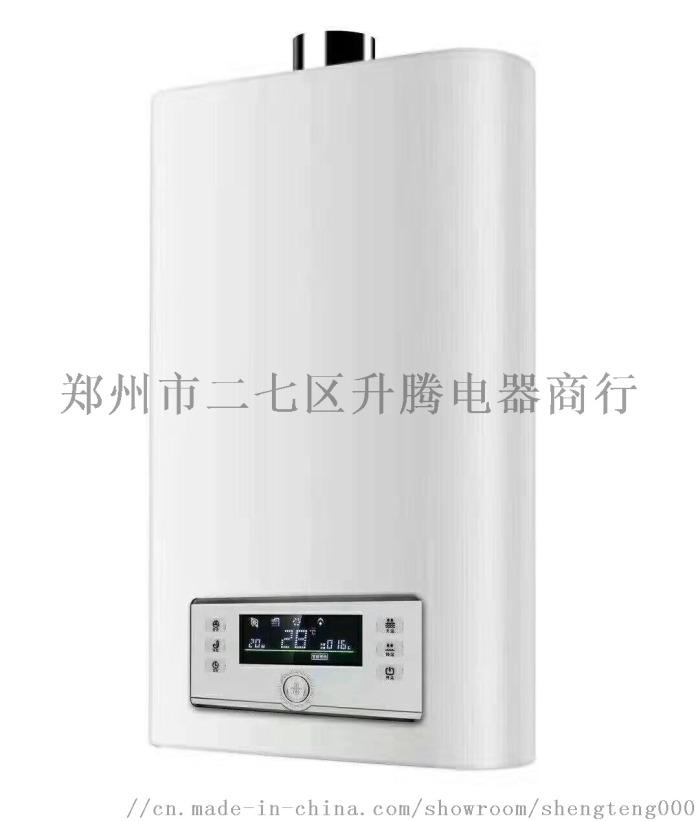 河南郑州供暖设施壁挂炉厂家招商808325712