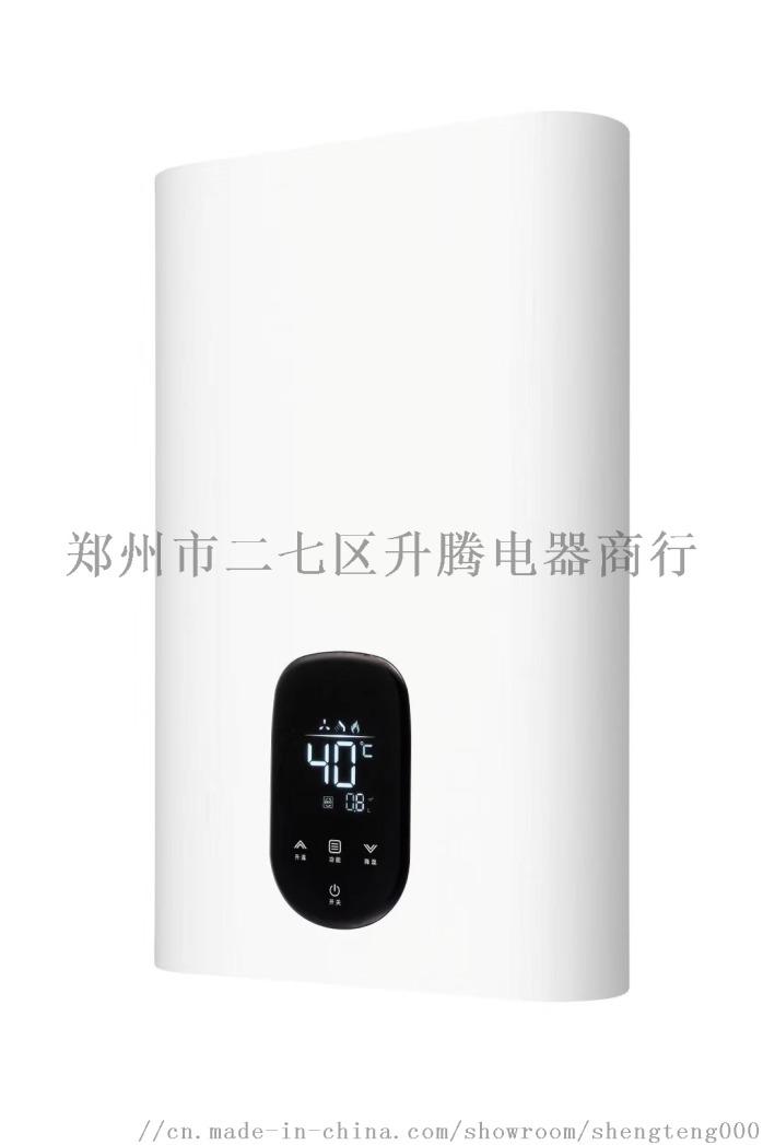 河南郑州供暖设施壁挂炉厂家招商808325652