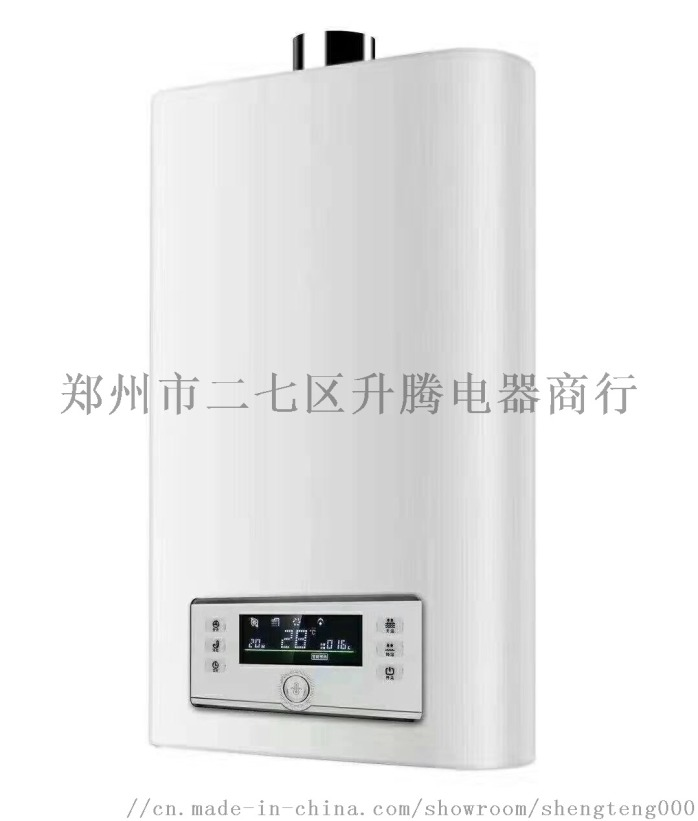 河北石家庄壁挂炉采暖设备总代理808323682