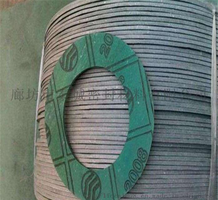 高压石棉垫 5mm高压橡胶石棉垫807197912
