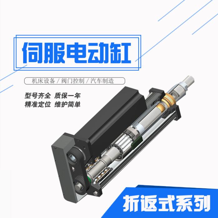 小型伺服电动缸 深圳合富源电动缸 直线式电动缸815205425