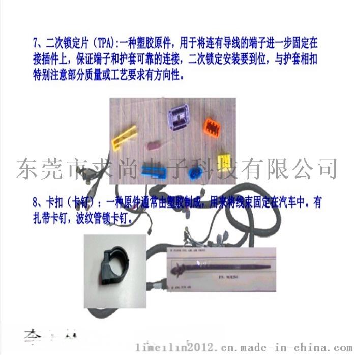 东风天龙汽车雷诺发动机线束总成3724570-T08A1755669125