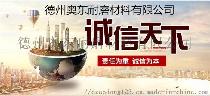 江蘇供應 超高分子量聚乙烯耐磨鏈條導軌 自潤滑95371692