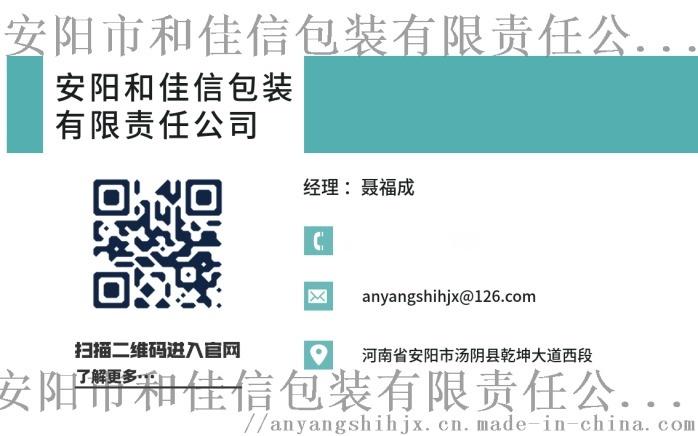 濮陽機用手用打包帶安陽和佳信,廠家直銷,量大優惠!!!96322102
