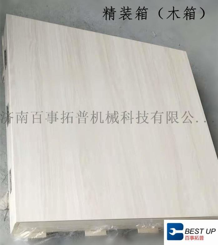 花岗石高精密微型构件805662202