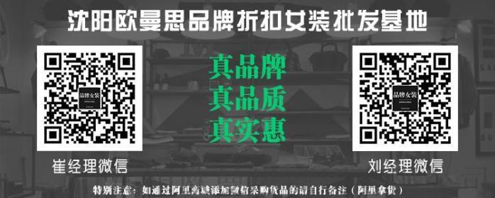 专柜外贸原单 无印良品蚕丝被 进口面料保暖 可水洗96438912