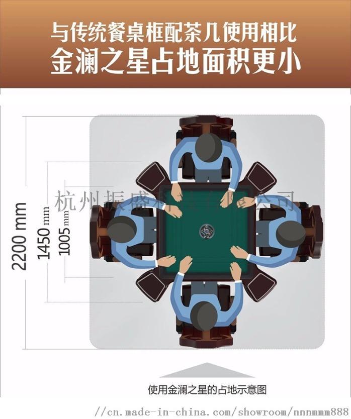 2345_image_file_copy_12.jpg