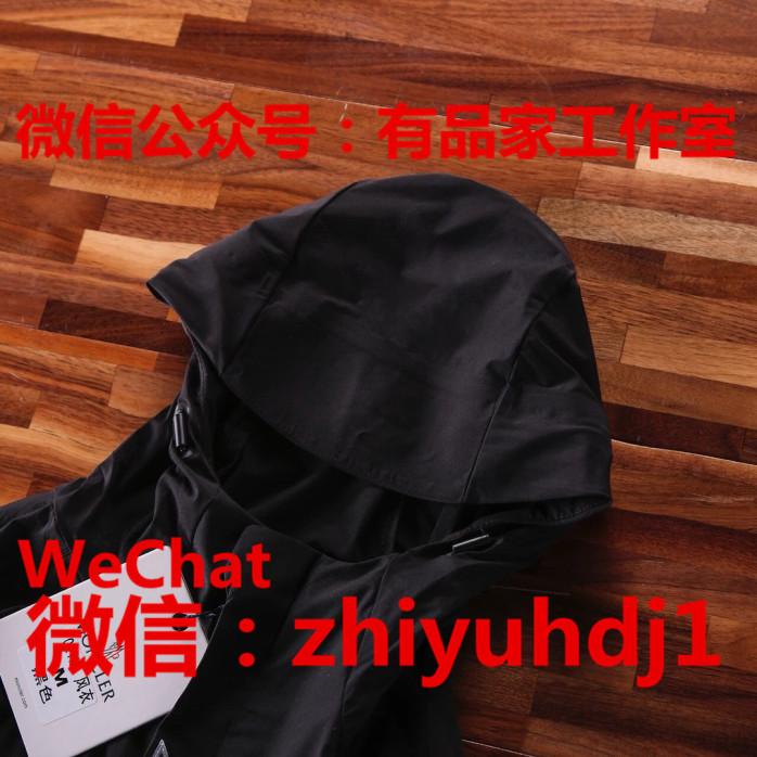 1563107609566_副本.jpg