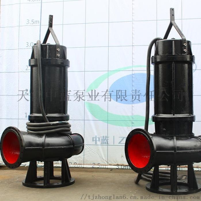 WQ潜水排污泵立式潜水污水泵厂家 推荐810451432