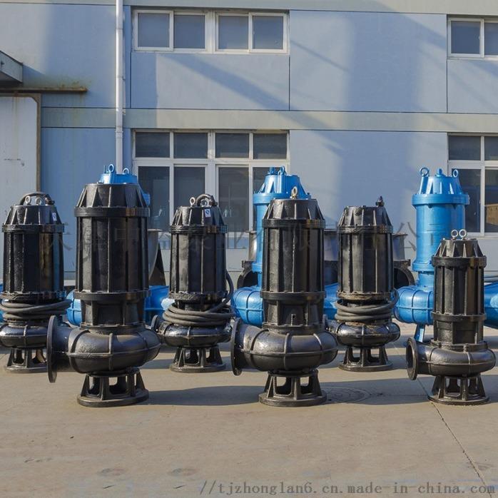 JYWQ搅匀式污水泵 大流量潜水污水泵810455472