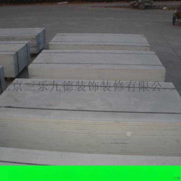 高密度纤维水泥压力平板 (22).JPG